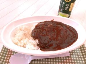 富富富(ふふふ)米を使用したカレーライス