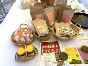 富山紅茶の会の紅茶たち
