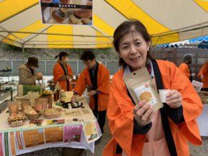 富山紅茶の会
