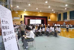 上市高校の体育館で開かれた「職業を知る会」