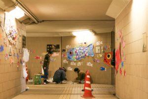 上市駅前地下道での「お出かけ図工教室」