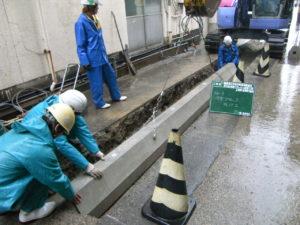 水道工事中の様子