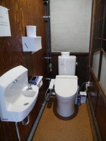 1階にある洋式トイレ