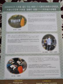 3か国語の観光チラシ