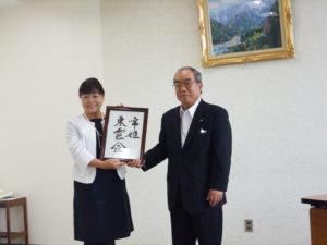 市姫東雲会の発足式で、伊東前町長から手書きの額を受け取る黒田さん