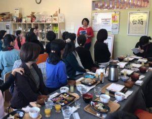 女性起業家グループの交流会が開かれた様子