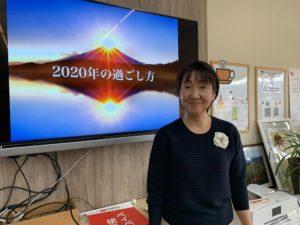 講師の臼井悠賀さん
