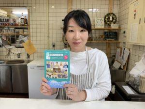 手作りランチ sora・niwa(ソラ・ニワ)の南さん