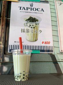 タピオカ抹茶ミルク