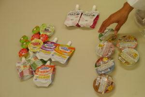 栄養補助職の一例