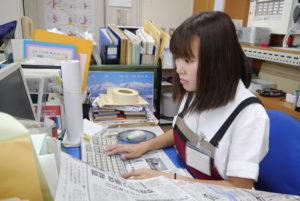 新聞記事のタイトル入力作業